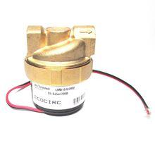 Laing Ecocirc Series Strong Bronze circulator 1/2 inch Sweat - D5-38/720 B - LMB15107992